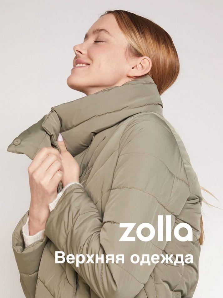 Магазин Зола Каталог Одежды
