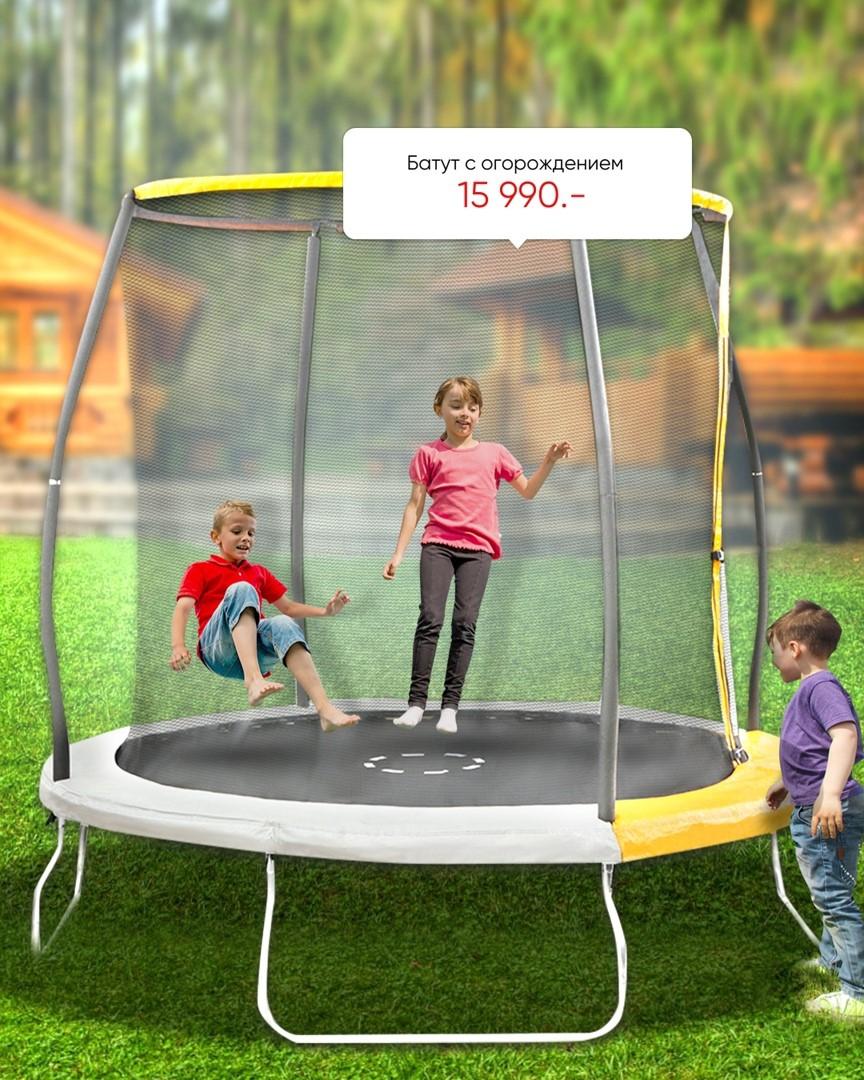 Магазин Твой Дом Каталог Товаров