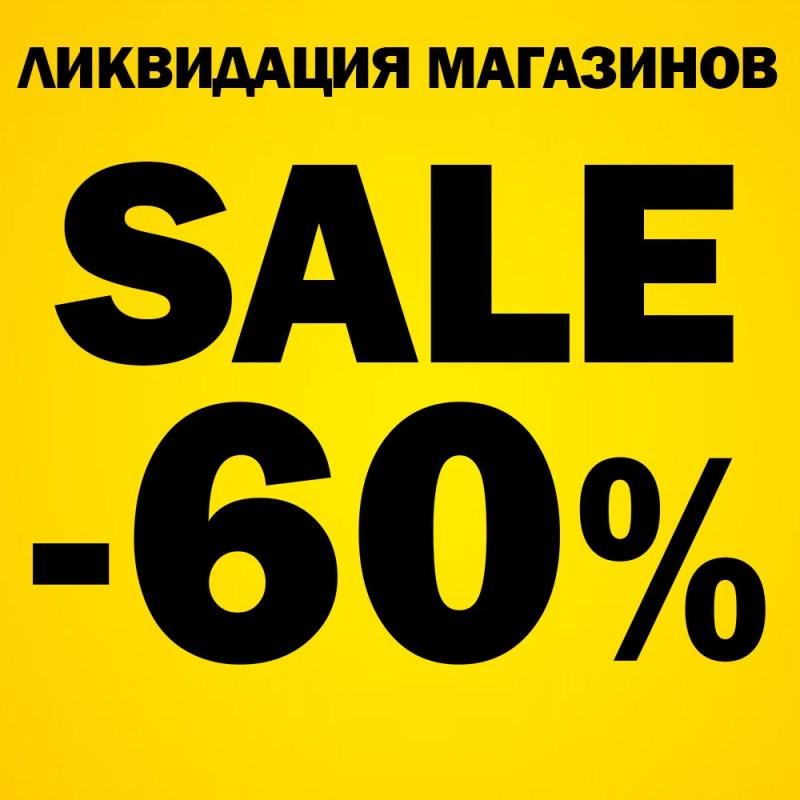 2 price com