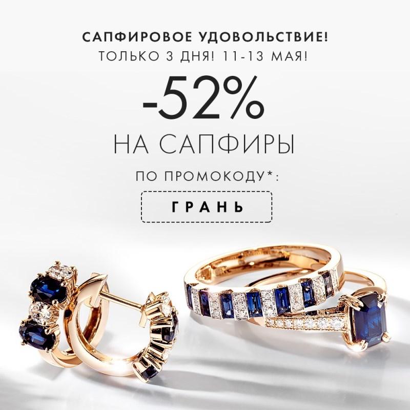 Санлайт Интернет Магазин Екатеринбург