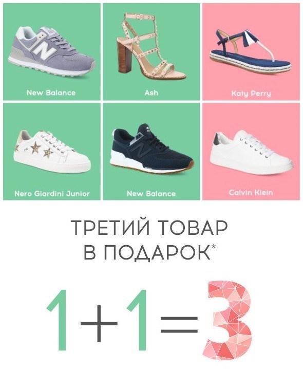 Рандеву Интернет Магазин Белгород Каталог Товаров