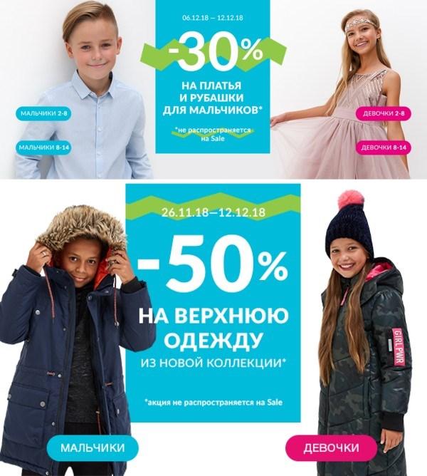 Акула Детская Одежда Нижний Новгород Адреса Магазинов