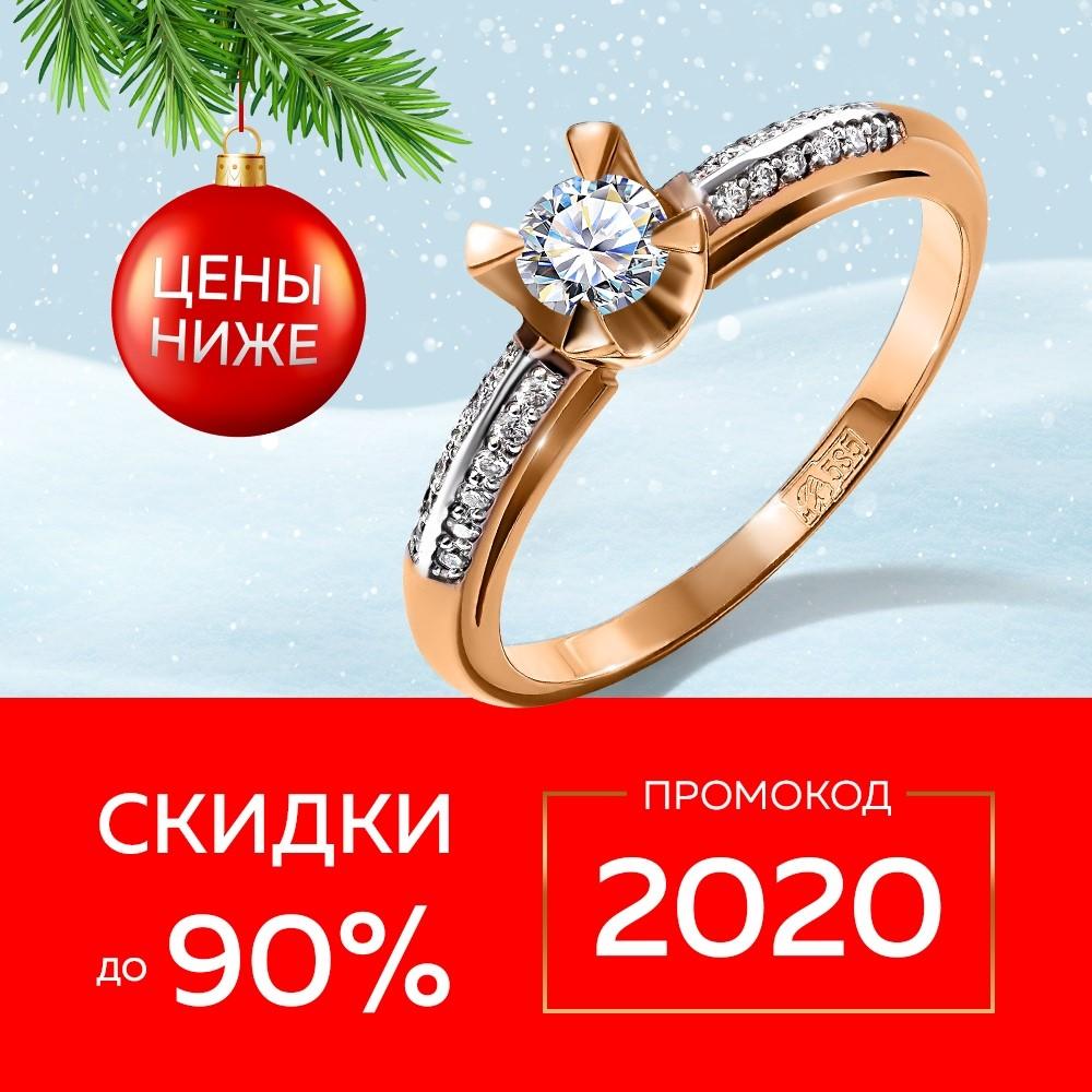 Скидка В Магазин 585 Золотой