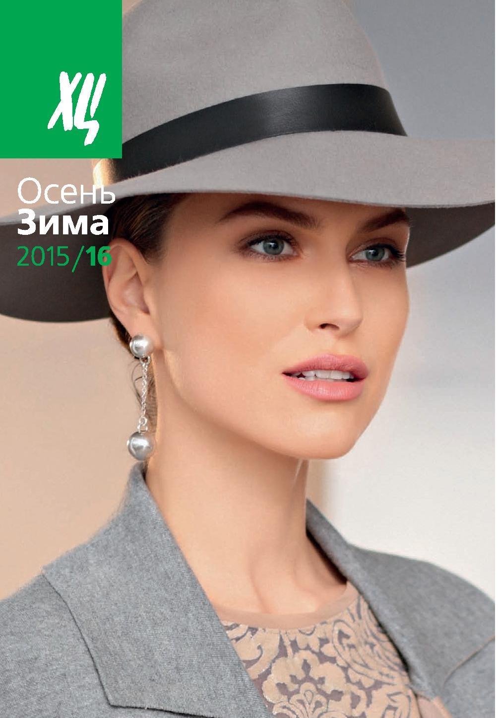 Каталог Магазина Хц В Москве