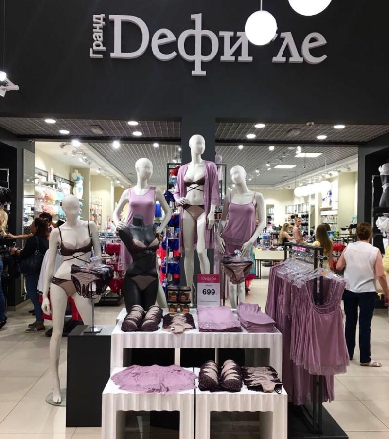 Дефиле магазины женского белья вакуумный упаковщик gochu купить в спб
