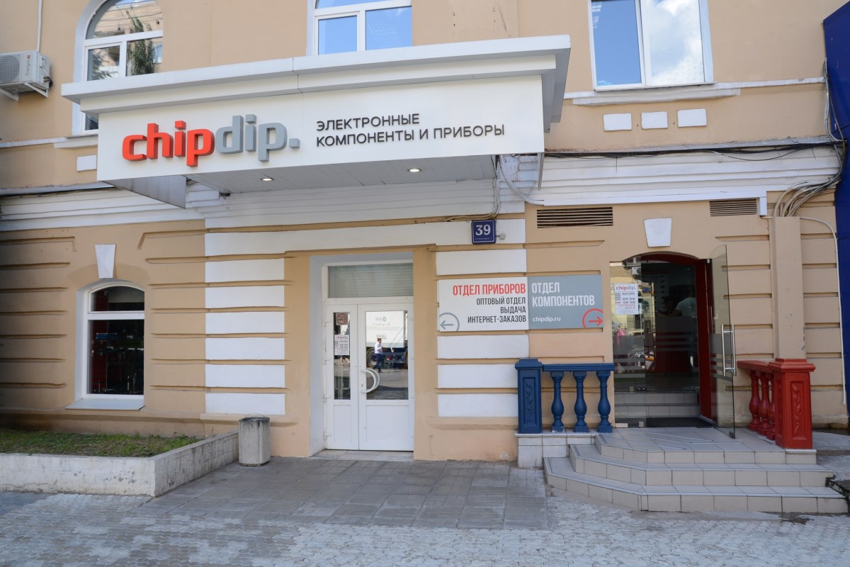 Чип и дип в санкт-петербурге адреса магазинов